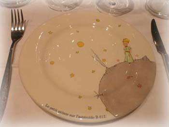 最後の夕食お皿