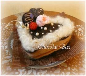 バレンタインケーキ見本 のコピー