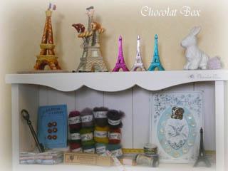 フランス雑貨ディスプレイ