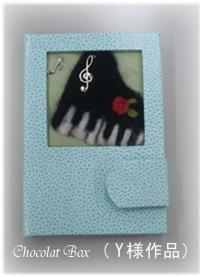 Yさまピアノニードルケース表
