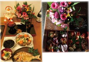2012お正月おせち&お雑煮blog