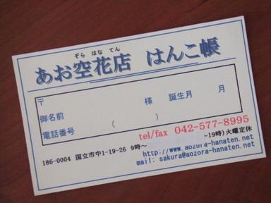DSCF5982.jpg