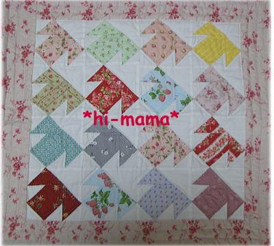 hi-mamaさんのミックスTnoタペストリー