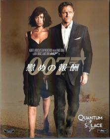 Blu-ray_Quantum_Of_Solace -1