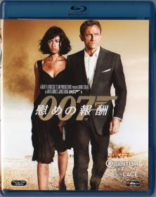 Blu-ray_Quantum_Of_Solace -3