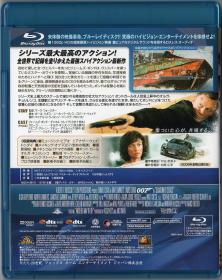 Blu-ray_Quantum_Of_Solace -4