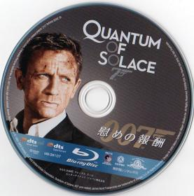 Blu-ray_Quantum_Of_Solace -Disc
