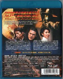 Blu-ray_K-20_怪人二十面相_伝-2