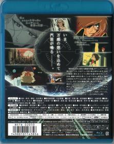 Blu-ray_銀河鉄道999_2