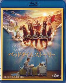 Blu-ray_BEDTIME_STORIES-1