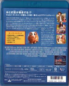 Blu-ray_BEDTIME_STORIES-2