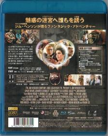 Blu-ray_LABYRINTH-2