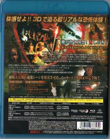 Blu-ray_MY_BLOODY_VALENTINE_3D-2