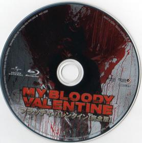 Blu-ray_MY_BLOODY_VALENTINE_3D_DISC-2