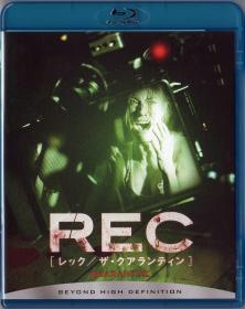 Blu-ray_REC_Quarantine_1