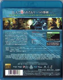 Blu-ray_REC_Quarantine_2
