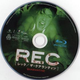 Blu-ray_REC_Quarantine_Disc