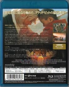 Blu-ray_SEVEN_YEARS_IN_TIBET-2