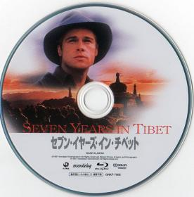 Blu-ray_SEVEN_YEARS_IN_TIBET-Disc