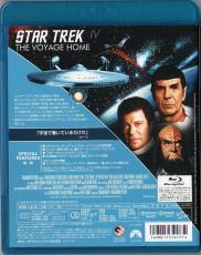 Blu-ray_STAR_TREK_The_Voyage_Home_2