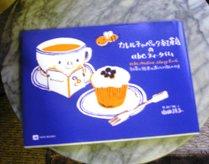 book1_20101117101442.jpg