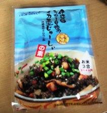 cook1_20110213194942.jpg