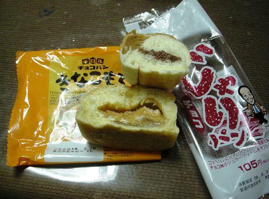 food1_20100228205934.jpg