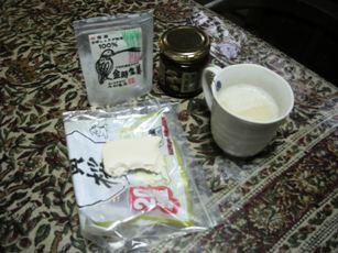 food1_20101208163907.jpg