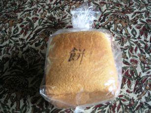 food1_20110330083235.jpg