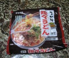 food3_20101213201910.jpg