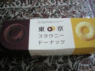 food3_20110329093437.jpg