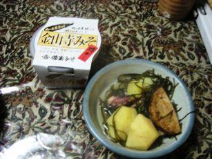 food6_20110111090333.jpg