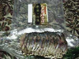 food7_20110509084558.jpg
