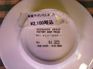 goods8.jpg