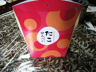 sweet2_20100902090516.jpg