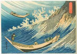 葛飾北斎「千繪の海 總州銚子」