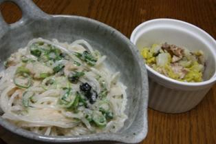 101125 晩ご飯 (1)