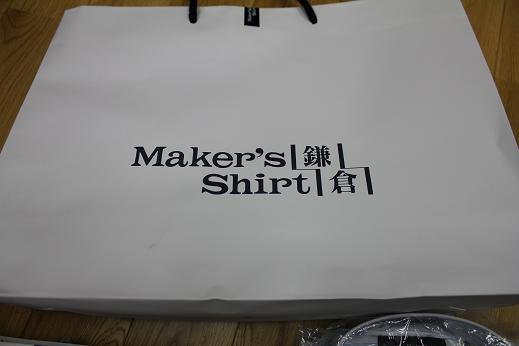 メーカーズシャツ鎌倉 買い物2