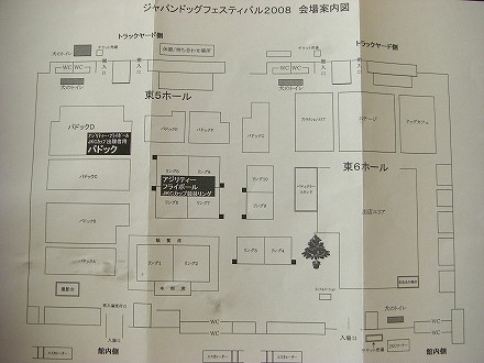 s-CIMG8181.jpg