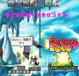 1_7tamago3.jpg