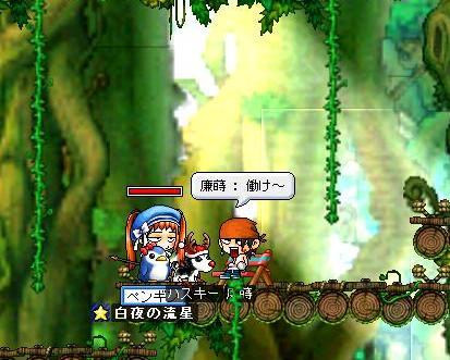 noa_renji_ru-pan.jpg