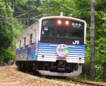 higashikawai.jpg