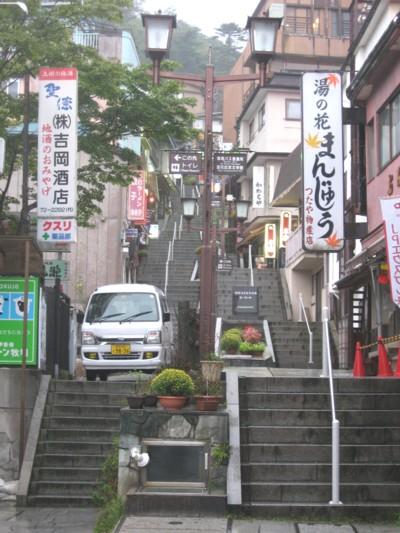 伊香保の階段2