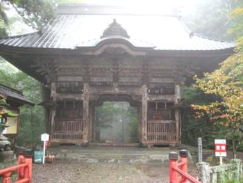 榛名神社2