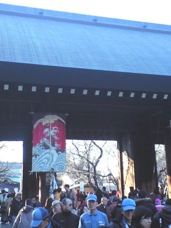 2010初詣靖国神社2