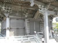 瑞巌寺 五大堂
