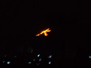 2011京都送り火