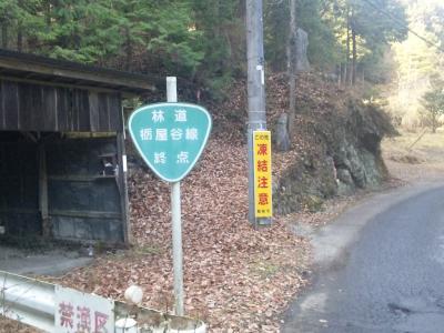 子の権現入口2