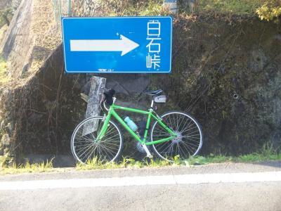 白石峠入口