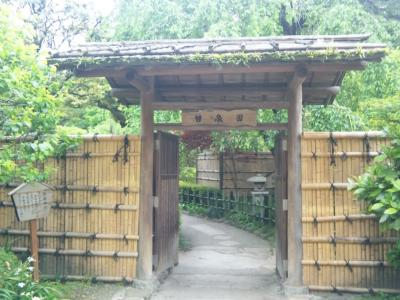 甘泉園入り口